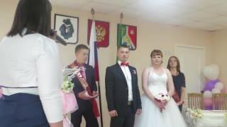 Первое бракосочетание в новом дворце
