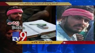 Man traps women, held for blackmail - TV9
