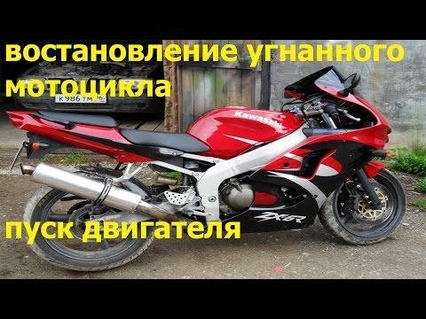 Угнанный мотоцикл -сборка топливной системы  и пуск двигателя.