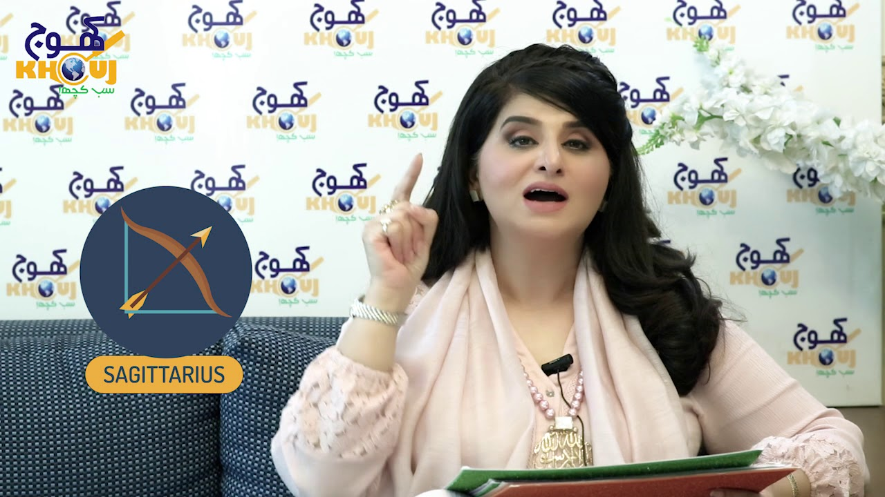 samia khan astrology in urdu