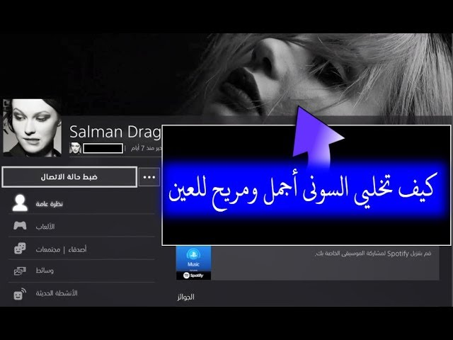 حبيت السوني بعد ماسويتها شكل فخم Youtube