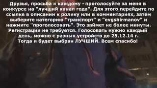 """Бывших """"ментов"""" не бывает или очередной привет Калининску"""