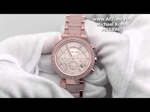 должен http://www alltime ru/catalog/watch/fashion/michael kors/list php рекомендации Тело должно
