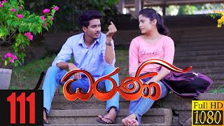 Dharani | Episode 111 16th February 2021 Thumbnail
