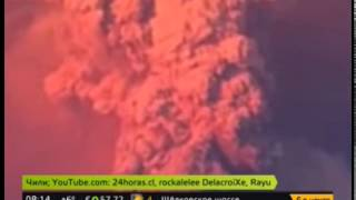 Видео извержения вулкана Кальбуко в Чили(В Сеть попало видео извержения вулкана Кальбуко в Чили Выпуск от 23 апреля 2015 Спустя 40 лет в Чили проснулся..., 2015-04-23T12:21:01.000Z)