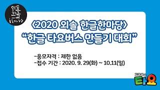 2020 oIi iuA iuOU l EAoiEO Ue UAoU l EAoiEO Ue ii ua!