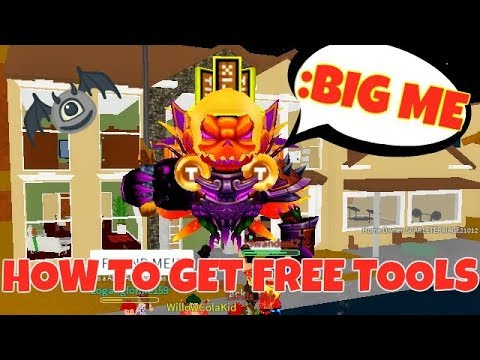 How To Get Free Tools In Adopt And Raise A Cute Kid - roblox adopt and raise a baby uncopylocked