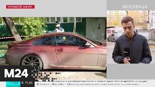 В ходе осмотра BMW Алана Ибрагимова были обнаружены подложные регистрационные знаки   Москва 24