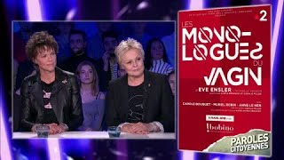 Muriel Robin et Anne Le Nen - On n'est pas couché 24 février 2018 #ONPC