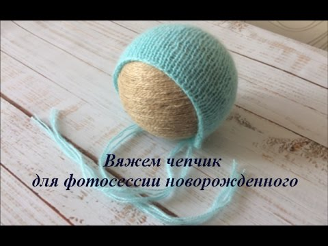 пряжа ализе мерино роял вязание изделий