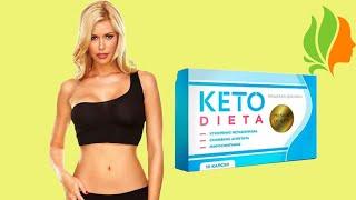 постер к видео Что такое KetoDieta?  Секрет стройности и долголетия.