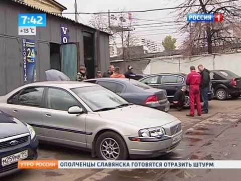 Видео Гарантийный ремонт права потребителя