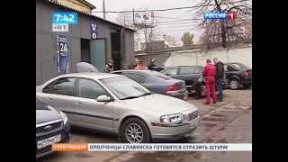 видео Гарантия на ремонт автомобиля в автосервисе по закону в РФ