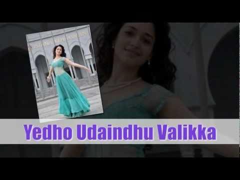 Orey Oru Vengai Song with lyrics - HD