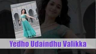 Orey Oru Vengai Song with lyrics - HD