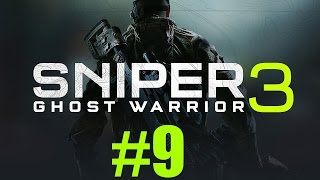 Sniper Chost Warrior 3 прохождение часть 9 - Свадьба в Коджори