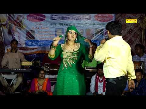 Hai Re Gora Mat Na Ja | Pepsi Sharma | Nisha Jangra | Bhole Baba Song | Lokgeet | Sonotek Ragni