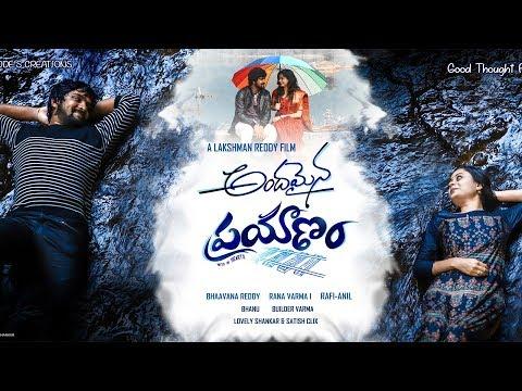 Andamayna Prayanam Telugu Short Film 2018