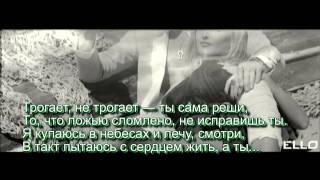 Дима Билан - Лови мои цветные сны (КАРАОКЕ)