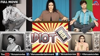Idiot Box – Full Movie | Bollywood Comedy Movie | Hindi Movie |  Bollywood …