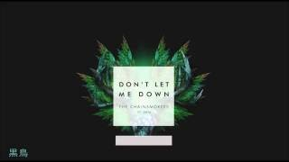 The Chainsmokers – Don't Let Me Down (Male version) [THAISUB]