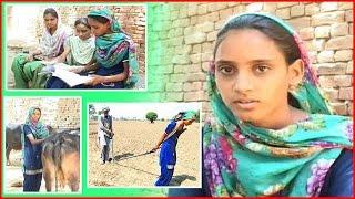 Satbir Kaur Courageous Girl of Kahan Singh Wala (Bathinda) on Ajit Web Tv.