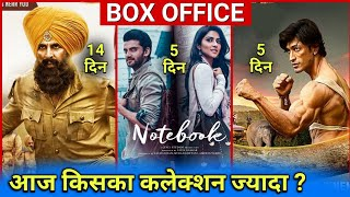 Box Office Collection, Kesari Collection, Junglee movie collection, notebook movie collection,