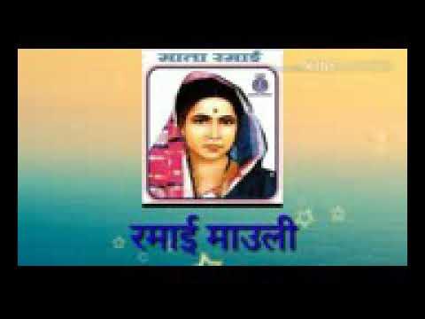 Sairat Song Dubbed Ramai Mavali Song