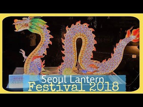 let's-check-out-the-seoul-lantern-festival-2018!
