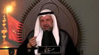 السيد مصطفى الزلزلة - النبي محمد صلى الله عليه وآله وسلم يتحسر إذا مات شخص مشرك أو كافر