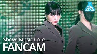 [예능연구소 직캠] DREAMCATCHER - Scream(SIYEON), 드림캐쳐 - Scream(시연) @Show!MusicCore 20200229