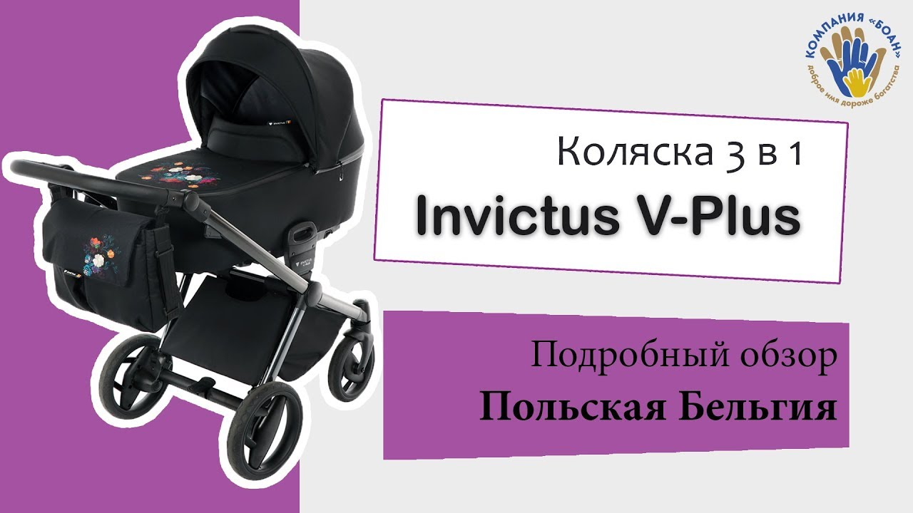 Riko Vario - коляска новинка 2018. Видео обзор детской коляски 2 в .