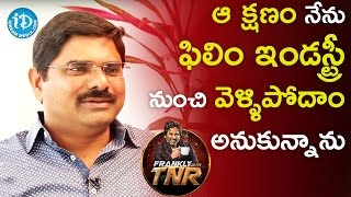 That Moment I Thought To Quit Movies - Madhura Sreedhar || Frankly With TNR || Talking Movies