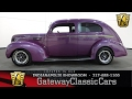 1939 Ford Sedan - Gateway Classic Cars Indianapolis - #729 NDY