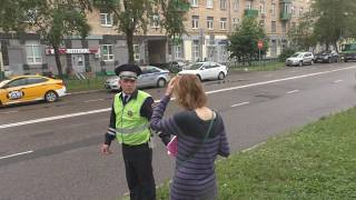 Сказ о том как сложно быть пешеходом в Москве. Глава 2