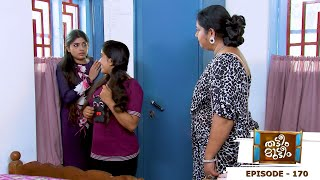 Thatteem Mutteem | Epi - 170  Attempt to extort money | Mazhavil Manorama