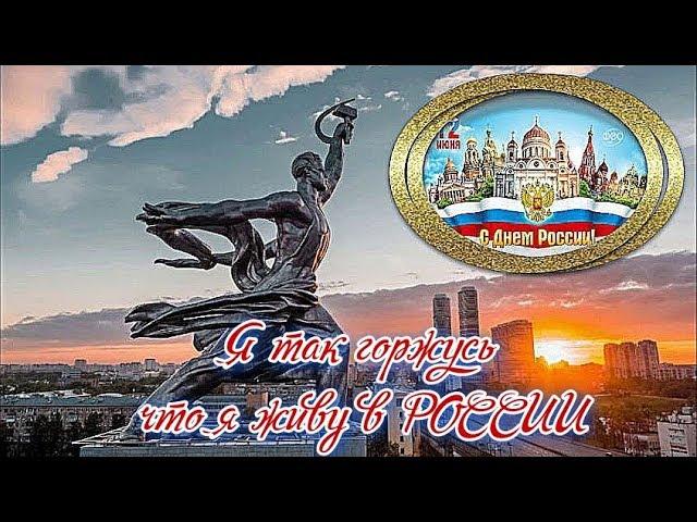 Я так горжусь - что я живу в России!!!   - Алексей Доктор Леший -  бард