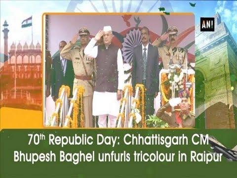 70th Republic Day: Chhattisgarh CM Bhupesh Baghel unfurls tricolour in Raipur