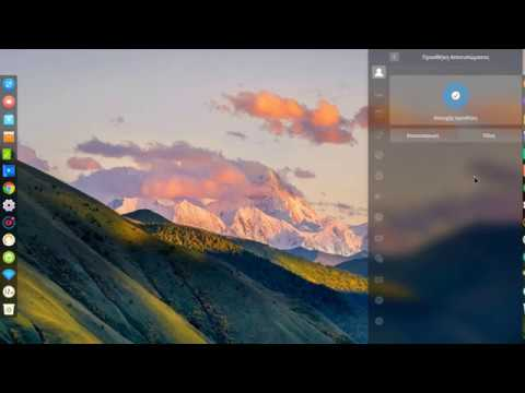 How easy is it to use a fingerprint scanner with Deepin Linux 15 6?