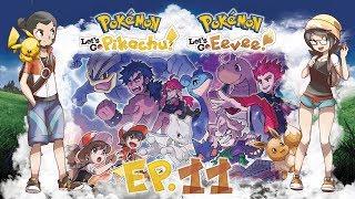 Gameplay Live Pokémon Let's Go Pikachu ed Eevee #11 FINALE - La Lega Pokémon e Mewtwo!