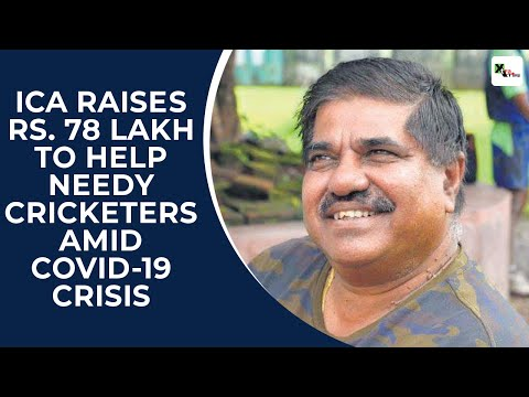watch:-ica-raises-rs-78-lakh,-to-extend-help-to-57-needy-cricketers-amid-covid-19-crisis