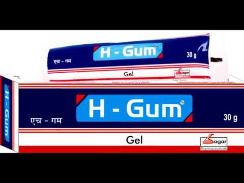 Sagar H Gum Gel