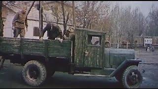 """""""Фердинанд"""" Военный Фильм"""