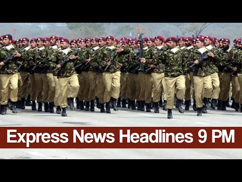 Express News Headlines and Bulletin - 09:00 PM | 23 March 2017