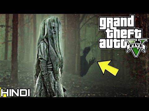 La LLORONA In GTA V | KrazY Gamer |