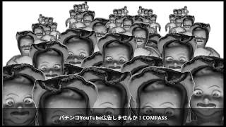 https://www.p-compass.jp/youtube-lp/パチンコ店の必須広告戦略、CMが...