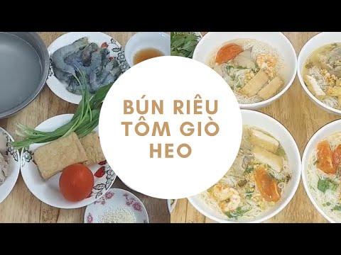 Hướng dẫn cách nấu bún riêu tôm giò heo đơn giản  || món ngon mùa dịch  || Ẩm Thực Tiền Ta Qua