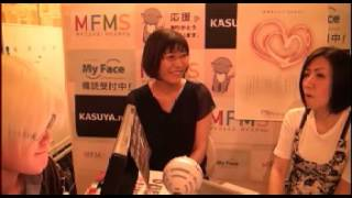 Vol.065 ゲスト : Saraさん (先端巨大症(アクロメガリー)) (2012/06/13)
