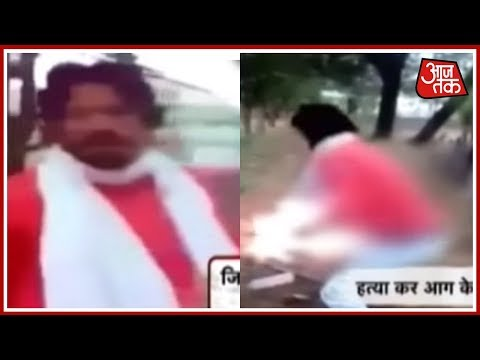 Muslim Man Burnt Alive Over Alleged Case Of Love Jihad In Rajasthan, Video Goes Viral