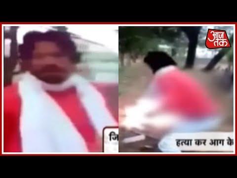 Muslim Man Burnt Alive Over Alleged Case Of Love Jihad In Rajasthan, Video Goes Viral